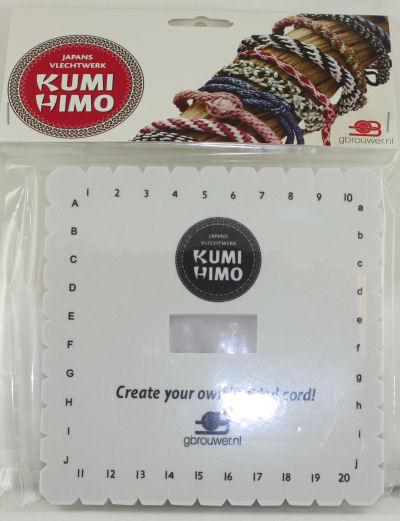Kumihimo schijf vierkant-0