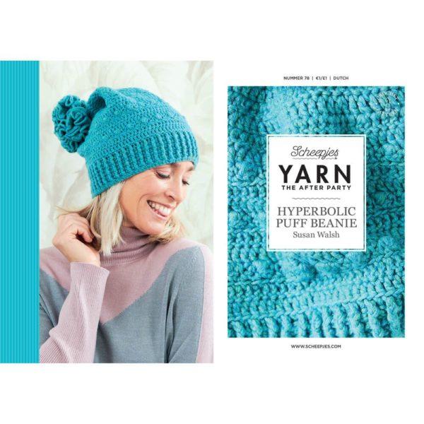 YARN afterparty 78 Hyperbolic Puff Beanie